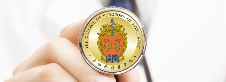 kong college of anaesthesiologists